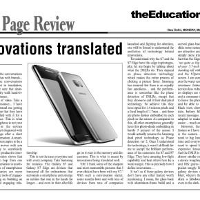 Innovations translated