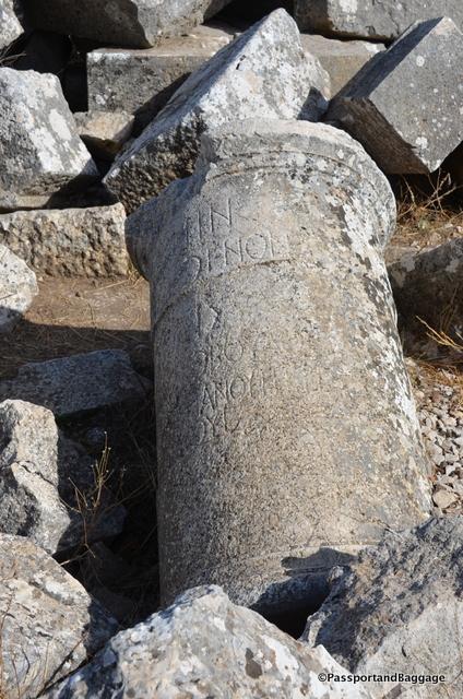 A column with a Greek inscription