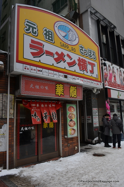The first store in the alley is Aji No Karyo and proudly displays a sign on the window saying Anthony Bourdain ate here.
