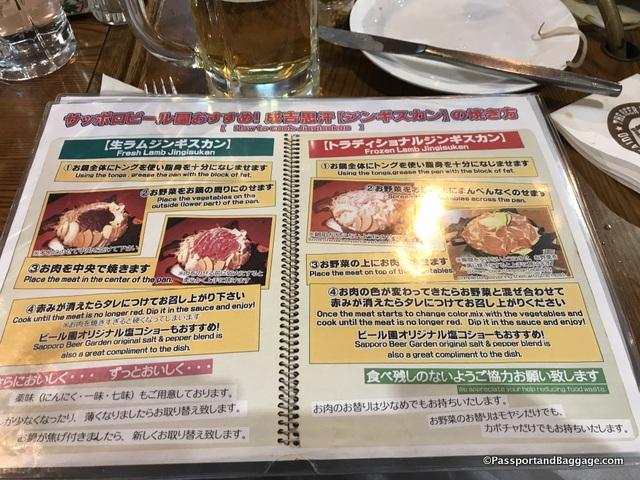 Ghengis Khan dinner Sapporo