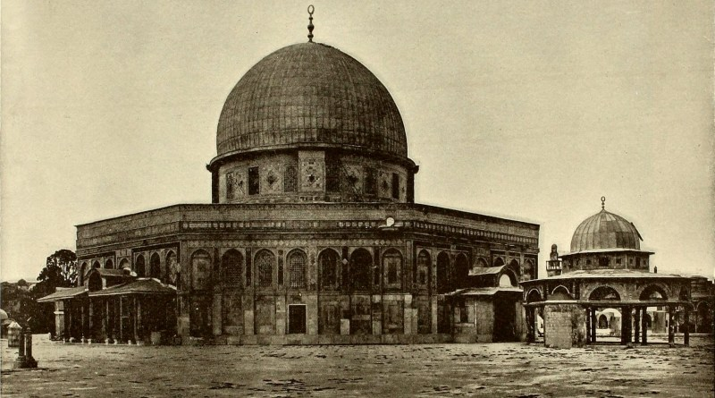 Mosque of Omar, Jerusalem about 1892