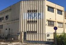 Imagen de la empresa en la que se ha producido la tentativa de robo