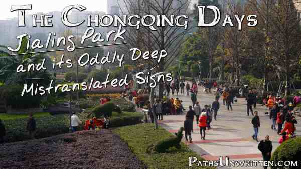 jialing-park-title