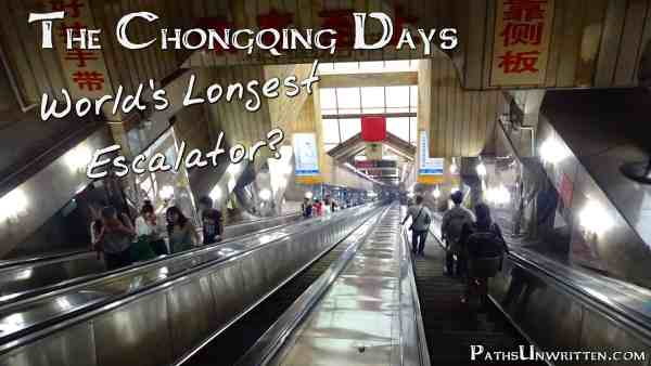 lianglukou-longest-escalator-title