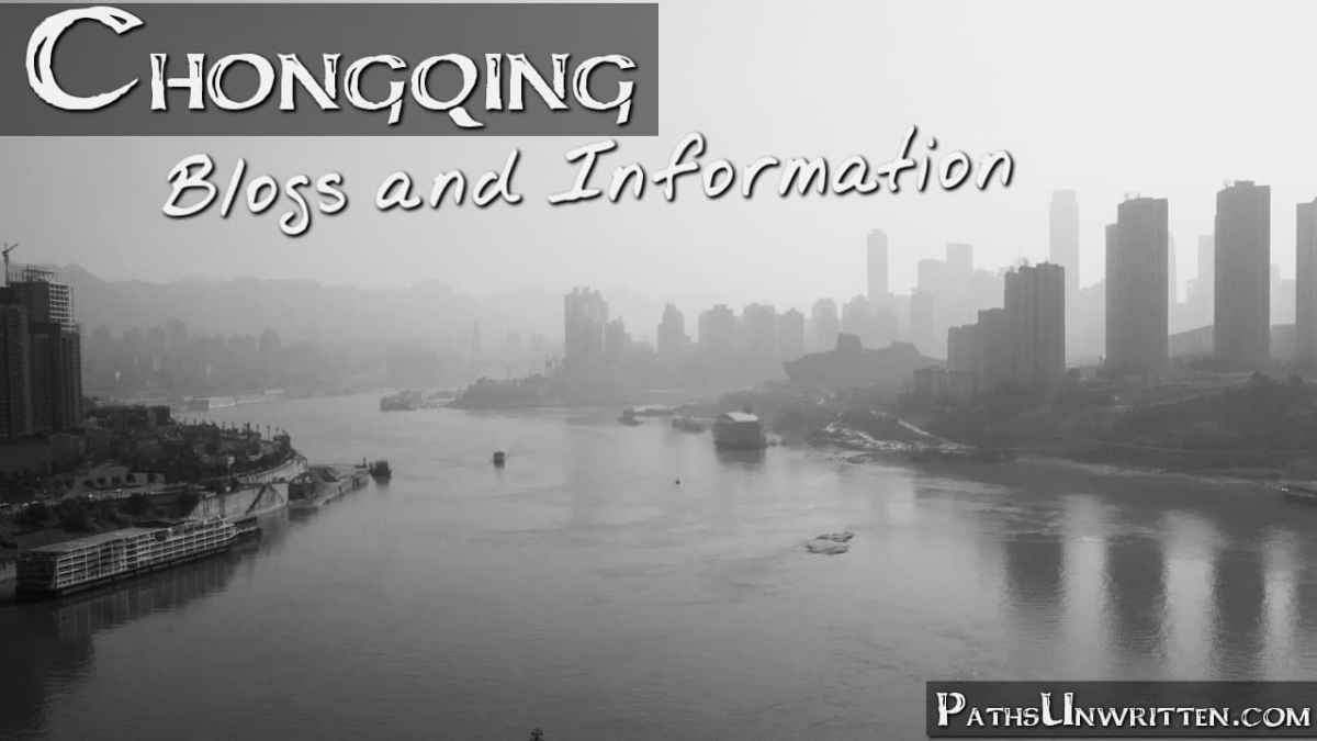 Chongqing Blogs and Information Directory