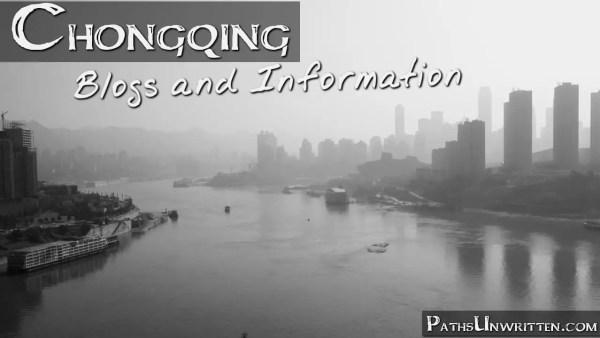 chongqing-blogs-info-title