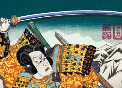 David Kirk Sword Of Honor main