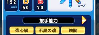 3pkur2d1