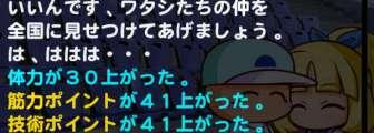 ユニ木村 イベント