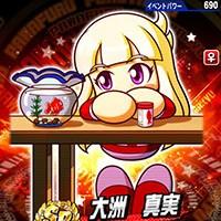 daisumami_yfnlp5xt