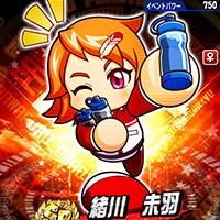 OgawaMiwa_kSXb6vzf