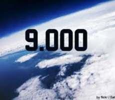 9000チャレンジ