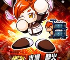 kiba-shizuka
