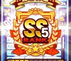 円卓高校 ss5