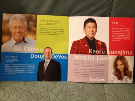 Jennifer Lopez, Bill Clinton, Amway Japan