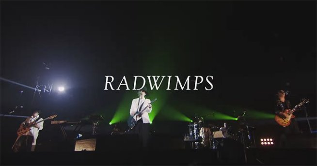 RADWINPS,ドキュメンタリー,映画
