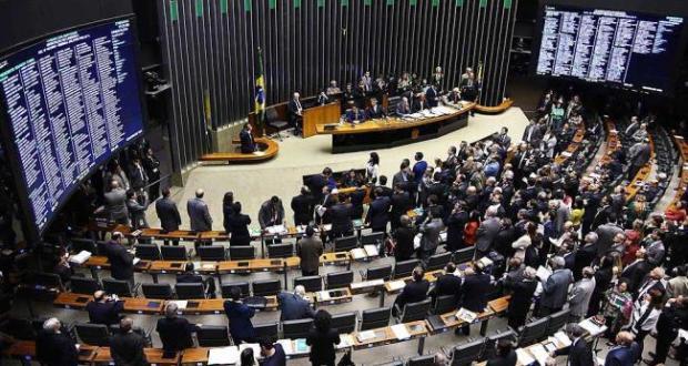 A PEC teve sua admissibilidade aprovada pela Comissão de Constituição e Justiça da Câmara.