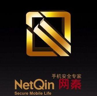 NetQin Antivirus 3.2 (S60) [Symbian]