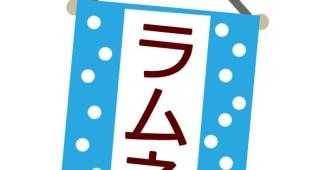 sozai_11342