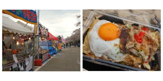 OkonomiyakiPeachnojapao