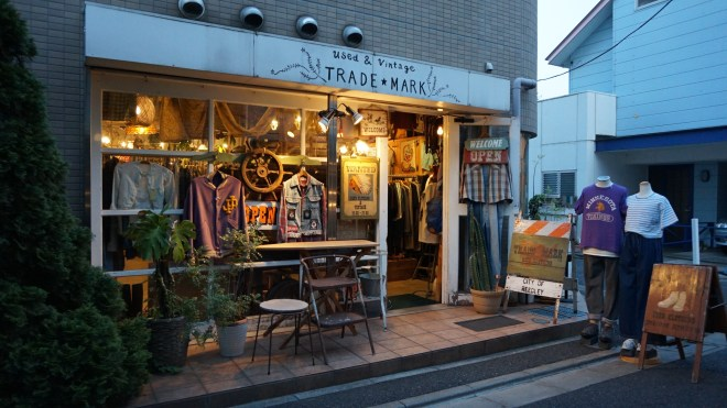 Shimokitazawa_peach_japao_toquio_sh2