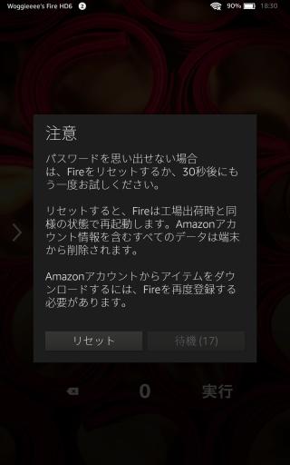 Screenshot_2014-10-20-18-30-41