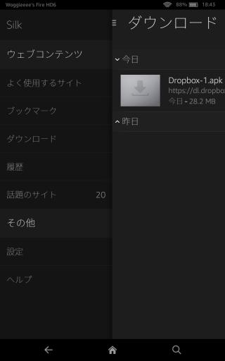 Screenshot_2014-10-20-18-43-48