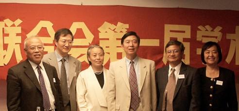 congres 2012 2