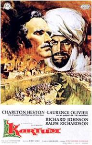 Cartel de la película Kartum