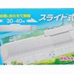 ベタ 25cm水槽に、GEX(ジェックス) クリアLED エコリオ スライド式ライトを設置!