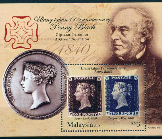 invest in penny black stamps