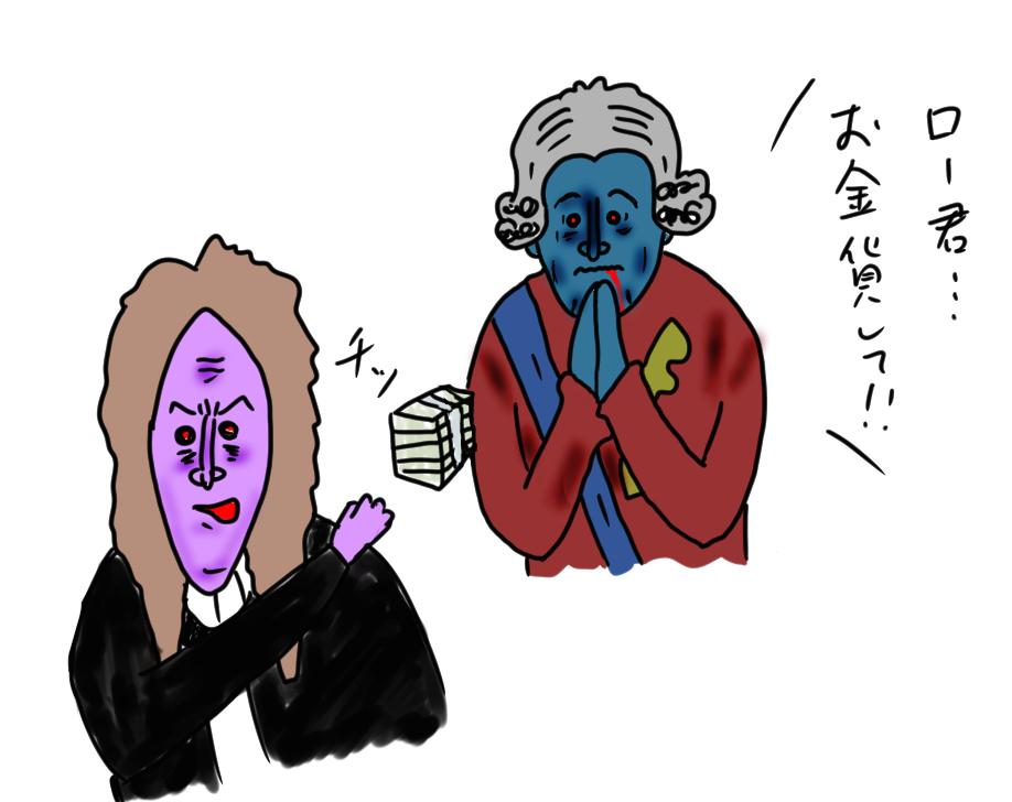 law_misisipi_2b