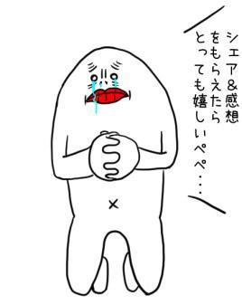 n_end