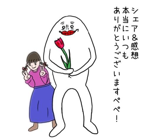 bc_last_ij