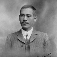 Yasukichi Murakami, Courtesy, Murakami family archives
