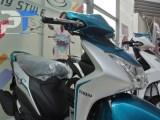 Warna Yamaha Mio S 2018
