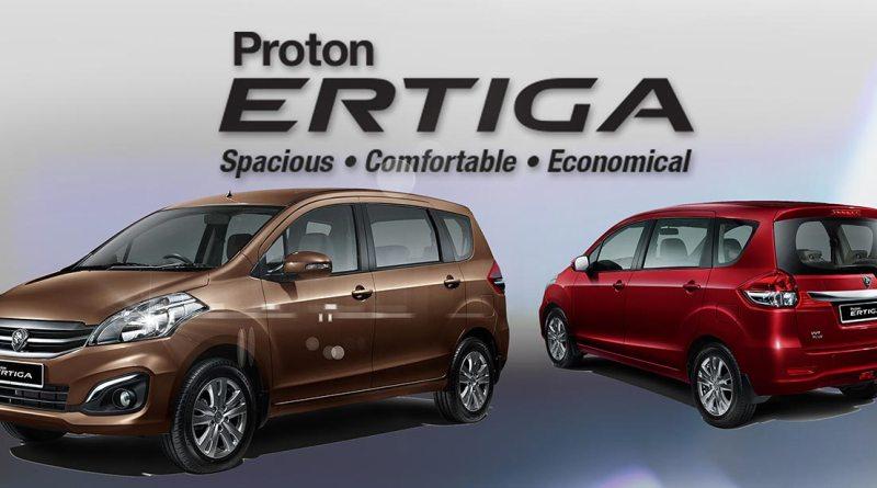 Proton Ertiga