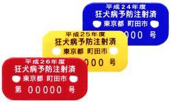 zumihyo24-26