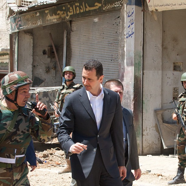 US Government Calls Syrian Presidents Instagram Debut a Despicable PR Stunt