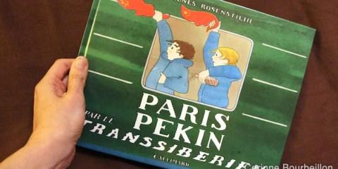 Paris-Pékin par le Transsibérien. Agnès et Pierre Rosenstiehl. Gallimard, 1981.
