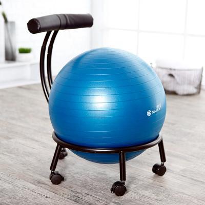 Gaiam-Custom-Fit-Balance-Ball-Chair-System