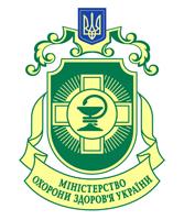 """Проект постанови КМУ щодо порядку здійснення державного контролю якості ЛЗ, що ввозяться в Україну, стосовно АФІ та продукції """"in bulk"""""""