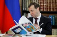Близкое Кремлю гражданское общество получит миллиард