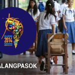 NCR Palarong Panrehiyon Kicks off Today in San Juan, Suspends Classes