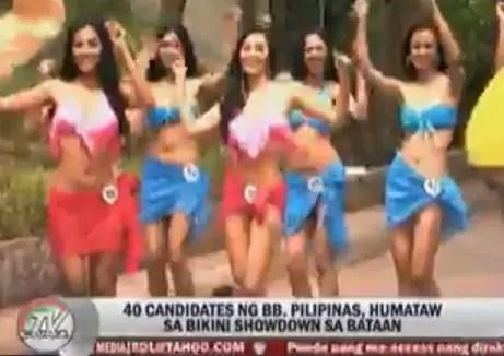 Bb. Pilipinas 2014