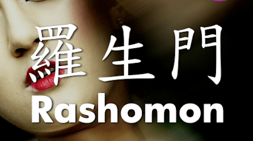 rashomon-luna