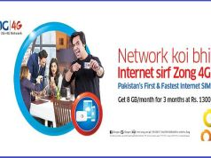 Zong Launches First and Fastest 4G Internet SIM