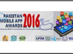 PTA Announces Theme for Pakistan Mobile App Awards 2016
