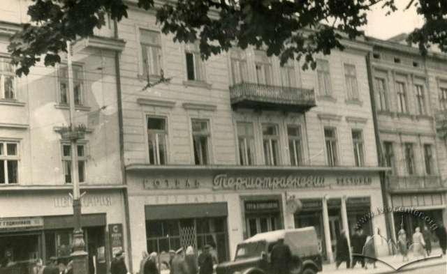 Готель у радянські часи. Фото 1960-1970-х рр.