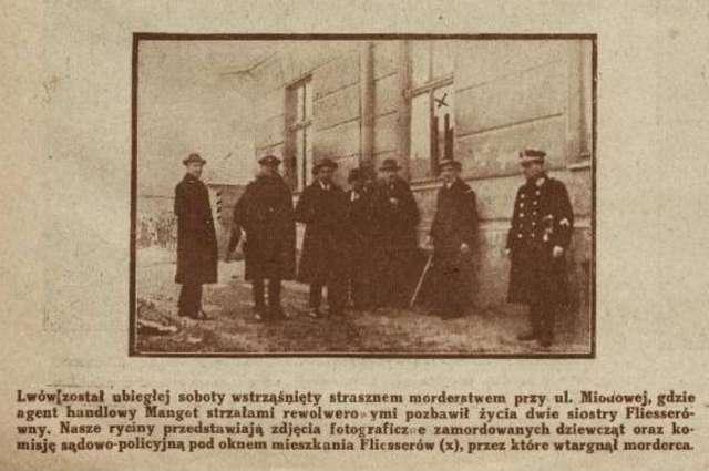 Слідча група біля будинку на Підзамчу де сталось подвійне вбивство. Фото 1926 року